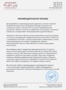 Document preview
